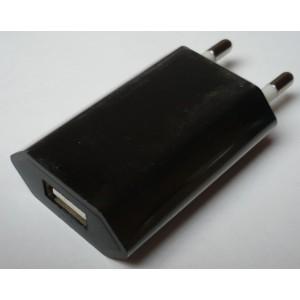 USB nabíječka MINI do zásuvky, napájecí a nabíjecí zdroj, Adaptér 230V - USB 5V/1A