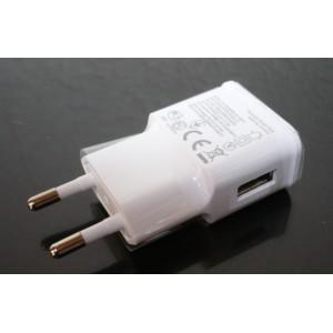 Cestovní USB nabíječka do zásuvky, napájecí a nabíjecí zdroj, Adaptér 230V - USB 5V/2A